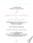The   Aw  rifu l ma    rif  Written in the Thirteenth Century by     Shaikh Shah  bu D Din   Umar Bin Mu   ammad i Sahrward