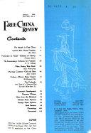 Free China Review
