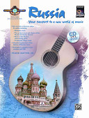 Guitar Atlas Russia