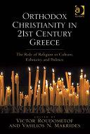 Orthodox Christianity in 21st Century Greece