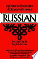 Dictionary of Spoken Russian
