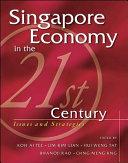 Singapore Economy in the 21st Century