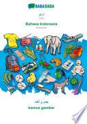 Babadada Urdu In Arabic Script Bahasa Indonesia Visual Dictionary In Arabic Script Kamus Gambar