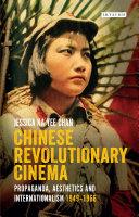 Chinese Revolutionary Cinema