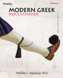 Modern Greek: Workbook