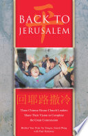 Back To Jerusalem PDF