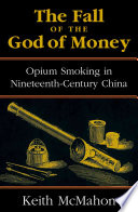 The Fall Of The God Of Money
