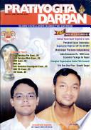 Aug 2006