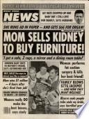 Mar 7, 1989