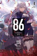 86--EIGHTY-SIX, Vol. 4 (light novel) Pdf/ePub eBook
