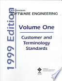 Customer and Terminology Standards