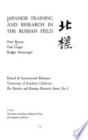 Japanese Training and Research in the Russian Field