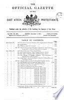 1917年11月7日