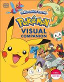 Pok  mon Visual Companion Third Edition Book