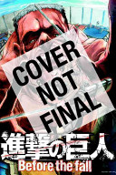 Attack on Titan  Before the Fall 5 Book