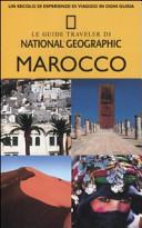 Guida Turistica Marocco Immagine Copertina