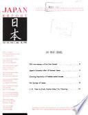 Japan Report Book PDF