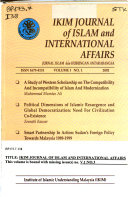 Ikim Journal Of Islam And International Affairs