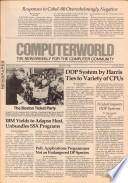 1982年3月15日