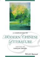 A Companion to Modern Chinese Literature Pdf/ePub eBook