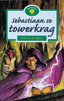Books - Sebastiaan se towerkrag | ISBN 9780195781212