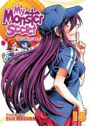 My Monster Secret Vol. 15 [Pdf/ePub] eBook
