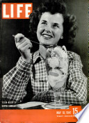 19 май 1947
