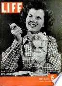 19 Մայիս 1947