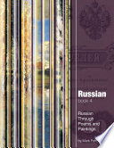 Russian Book 4 Russian Through Poems And Paintings