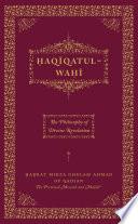 Haqiqatul Wahi