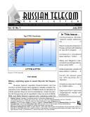 Russia Telecom Monthly Newsletter July 2010 [Pdf/ePub] eBook
