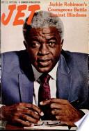 Oct 12, 1972