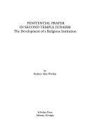 Penitential Prayer in Second Temple Judaism