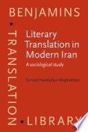 Literary Translation in Modern Iran