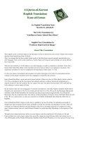 QURAN ENGLISH TRANSLATİON Pdf/ePub eBook