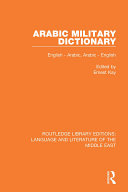 Arabic Military Dictionary