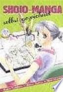 Shojo-Manga selbst gezeichnet