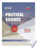 Political Science Class Xii Sbpd Publications
