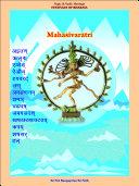 Mahāśivarātri Pdf/ePub eBook