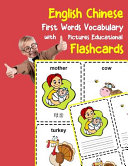 English Chinese First Words Vocabulary with Pictures Educational Flashcards