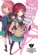 Pdf The Devil Is a Part-Timer! High School! Telecharger