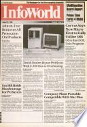 25 авг 1986
