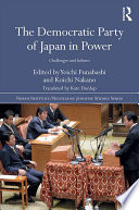 The Democratic Party of Japan in Power