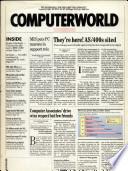 1988年8月29日