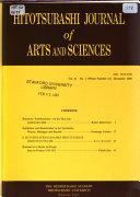 Hitotsubashi Journal Of Arts Sciences