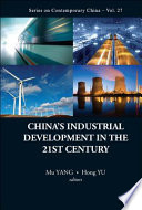 China S Industrial Development In The 21st Century