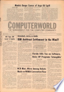 1977年1月17日
