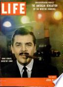 15 Ապրիլ 1957
