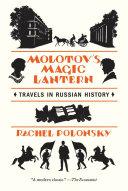 Molotov s Magic Lantern