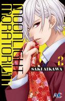 Moonlight Moratorium Pdf/ePub eBook